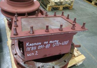 Клапан взрывной прямоугольный ПГВУ 091-80